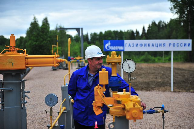 Проведение газификации региона