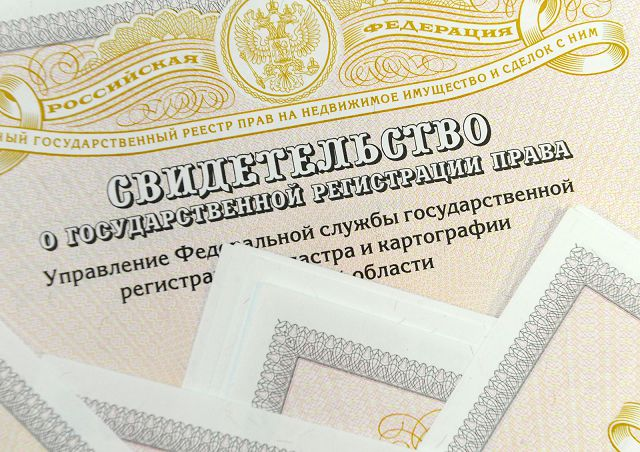 Изображение - В чем разница между кадастровым и условным номерами kadastrovyj-i-uslovnyj-nomer-01