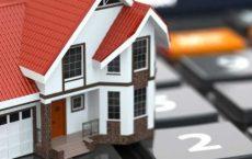 Учет недвижимости