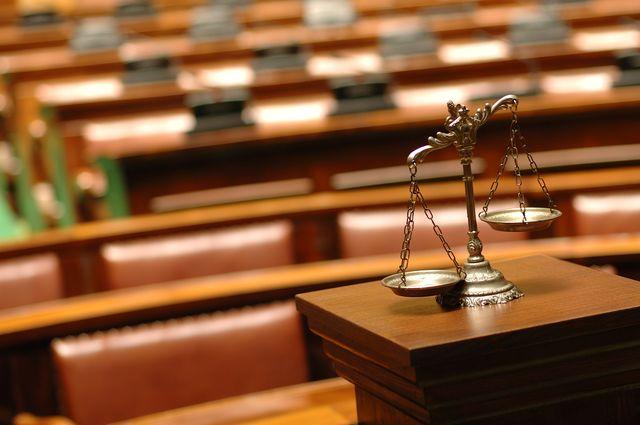 Судебная атрибутика