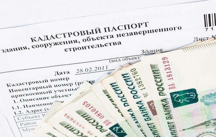 Какой срок действия у технического или кадастрового паспорта БТИ