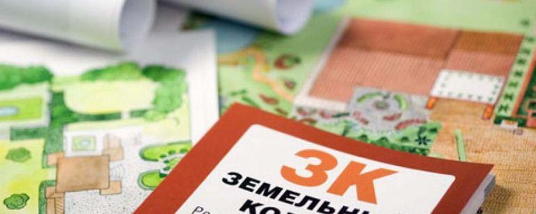 Каков срок действия кадастрового паспорта и когда его нужно обновлять