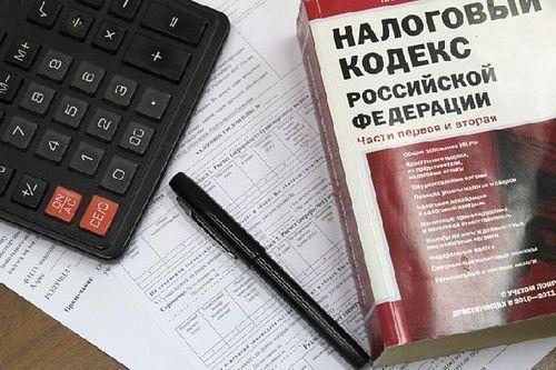 Кадастровый налог