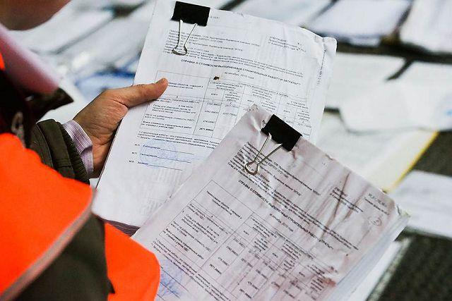 Выписка из реестра на право собственности