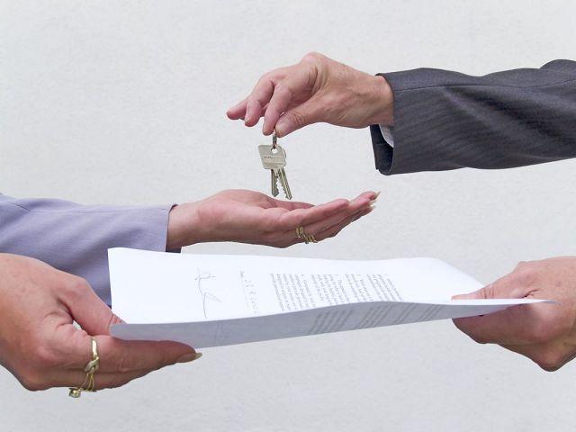 Передача ключей при продаже