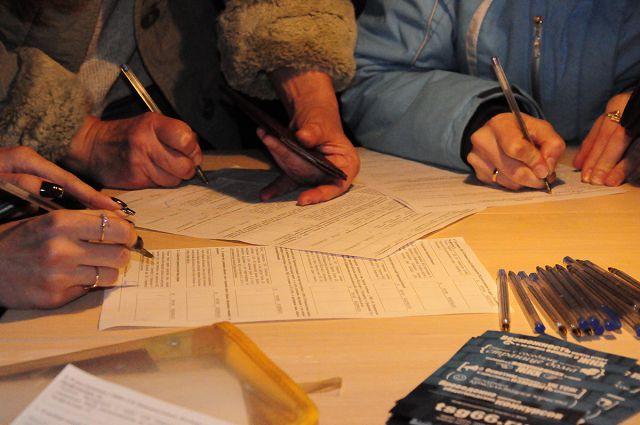 Участники подписывают пртокол