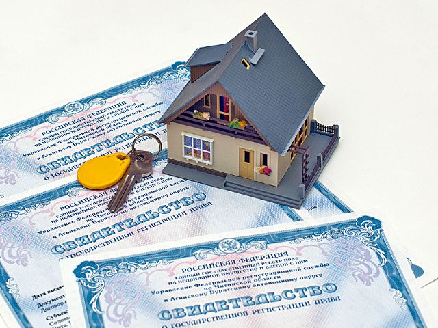 Оформление права собственности на участок и дом