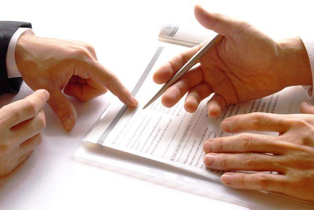 Заполнение документов на регистрацию