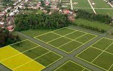Образование земельных участков