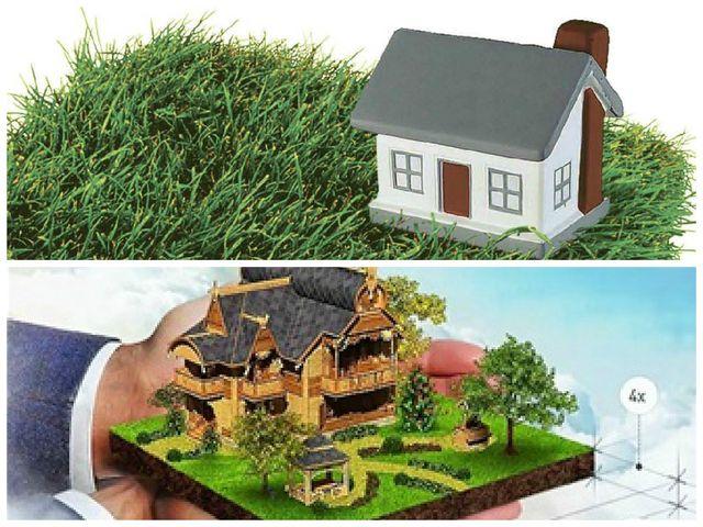 Сколько стоит приватизировать землю